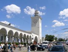 simferopol1.jpg